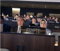 إعادة انتخاب مصر لعضوية المجلس التنفيذي للجنة الدولية للمحيطات باليونسكو