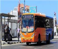 هيئة النقل العام بالإسكندرية تُقر تعريفة الركوب الجديدة