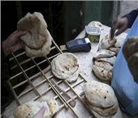 التموين تكشف حقيقة زيادة سعر رغيف الخبز المدعم