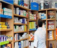 حقيقة تداول أدوية بالصيدليات تسبب الفشل الكلوي