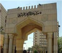 «الأزهر» يعلق على هجوم إرهابي بمسجد في أفغانستان