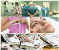 حين يُصنع الجمال بمشرط طبيب.. هوس «الكيرفي» ينعش بيزنس عمليات التجميل
