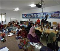 «القوى العاملة» بالإسكندرية تدرب 45 شابا من ذوي القدرات على سوق العمل