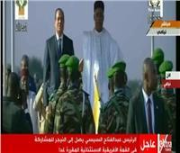 فيديو| مراسم استقبال رسمية للرئيس السيسي في النيجر