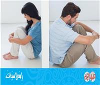 هل يجوز الزواج بأخت الأخ من الرضاعة؟ «الإفتاء» تجيب