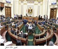 مجلس النواب يُناقش تعديلات قانون الثروة المعدنية