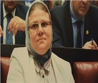 نائبة تتهم زميلها بمنع حديثها بقانون الدواء: «عيب يا معالي النائب»
