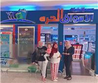 صور| في يومها العالمي.. حملة لتذوق الشوكولاتة بمطار القاهرة