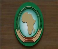 «قمة النيجر».. أحلام «القارة السمراء» في طريقها للتحقق
