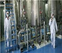 ألمانيا تعرب عن قلقها البالغ إزاء قرار إيران زيادة تخصيب اليورانيوم