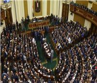 النواب يوافق على إنشاء الهيئة المصرية للدواء