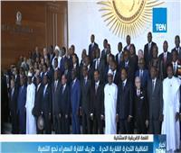 تقرير| اتفاقية التجارة القارية الحرة .. طريق القارة السمراء نحو التنمية المستدامة