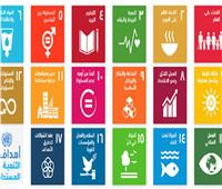 منتدي دولي في نيويورك لتقييم الجهود المبذولة لتحقيق التنمية المستدامة