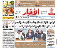 تقرأ في الأخبار «اليوم».. الرئيس يطلق اتفاقية التجارة الحرة الأفريقية من النيجر