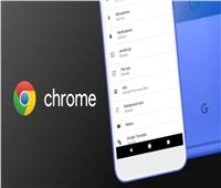 جوجل تختبر ميزة جديدة لشريط الأدوات