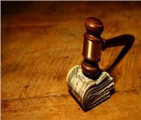 حقوقك| كيفية تنفيذ أحكام النفقات
