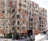 زلزال بقوة 7.5 يضرب جنوب غرب إيران