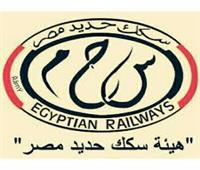 «السكة الحديد» تعلن تأخيرات القطارات اليوم 8 يوليو