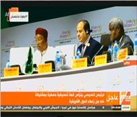 بث مباشر| الرئيس السيسي يترأس قمة مصغرة بمشاركة عدد من زعماء الدول الأفريقية