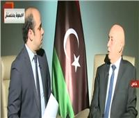 فيديو| عقيلة صالح: سيطرة الإخوان على مصرف ليبيا المركزي مكنهم من السرقة