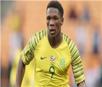 مهاجم منتخب «جنوب إفريقيا»: التركيز في مصلحة الفريق أهم من الجوائز الفردية