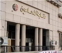 البرلمان يوافق على شروط القيد فى جداول نقابة المحامين