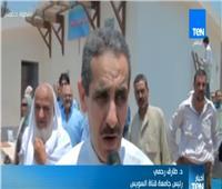فيديو| محافظة الإسماعيلية وجامعة القناة تدشنان حملة لتطوير قرية الفردان