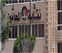«النواب» يوافق على تعديلات قانون نقابة المحامين ويحيلها لمجلس الدولة