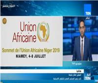«حليمة»: اتفاقية التجارة الحرة الأفريقية تركز على الاستثمار في البنية التحتية