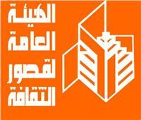 ثقافة الإسكندرية تحتفل باليوم العالمي للبيئة