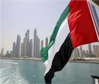 «الإمارات» تشارك في «القمة العالمية للصناعة والتصنيع» بروسيا