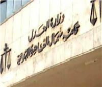 بدء أولى جلسات محاكمة 14 متهما في «حادث محطة مصر»