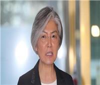 وزيرة خارجية كوريا الجنوبية تزور عدة دول أفريقية لإجراء محادثات حول التعاون المشترك