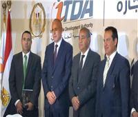 استثمارات مصرية جديدة بـ ٥ مليارات جنيه في مجال الهايبر ماركت