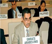 الإمارات تؤكد موقفها الثابت تجاه حقوق الشعب الفلسطيني المشروعة