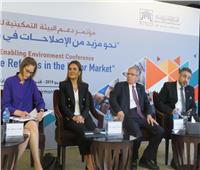 «مجاهد» يدعو البنك الدولي لتقييم تجربة التعليم الفني خلال العامين المقبلين