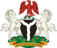 رويترز: إغلاق مبنى المجلس الوطني في نيجيريا بعد إطلاق نار