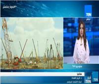 فيديو| العمدة: الديون المصرية انخفضت إلى 92% خلال العام الجاري