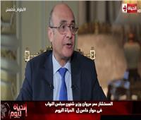 فيديو| وزير شئون مجلس النواب: نحن همزة الوصل بين البرلمان والحكومة