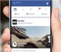 «فيسبوك» يُتيح المزيد من الطرق لكسب المال