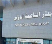 فيديو  تعرف على إمكانيات مطار العاصمة الإدارية الدولي