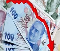 آشمور لإدارة الاستثمارات: تركيا تتجه  نحو الانهيار الاقتصادي