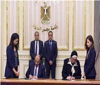 رئيس الوزراء يشهد توقيع اتفاقيات لتطوير مناطق بـ6 محافظات