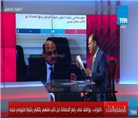 فيديو| الديهي: النائب صلاح عيس تلقى رشوة 2 مليون جنيه لإستصدار أمر ترخيص بناء لأرض مخالفة