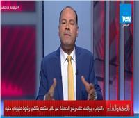 فيديو| «الديهي» عن «نائب الرشوة»: البرلمان لن يتستر على فاسدين