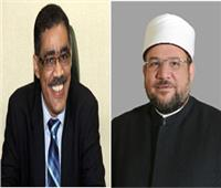 السبت.. وزير الأوقاف ونقيب الصحفيين يفتتحان دورة «تجديد الخطاب الديني»