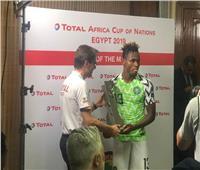 أمم إفريقيا 2019| تشوكويزي أفضل لاعب في مباراة نيجيريا وجنوب إفريقيا