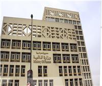 «المالية» تعلن بدء منظومة التأمين الصحي الشامل للمواطنين ببورسعيد