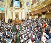 مجلس النواب يوافق على موازنة هيئة الصعيد الخاصة