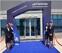 فيديو وصور  سنوات في خدمة ضيوف العالم.. طفرة تطوير تشهدها المطارات المصرية